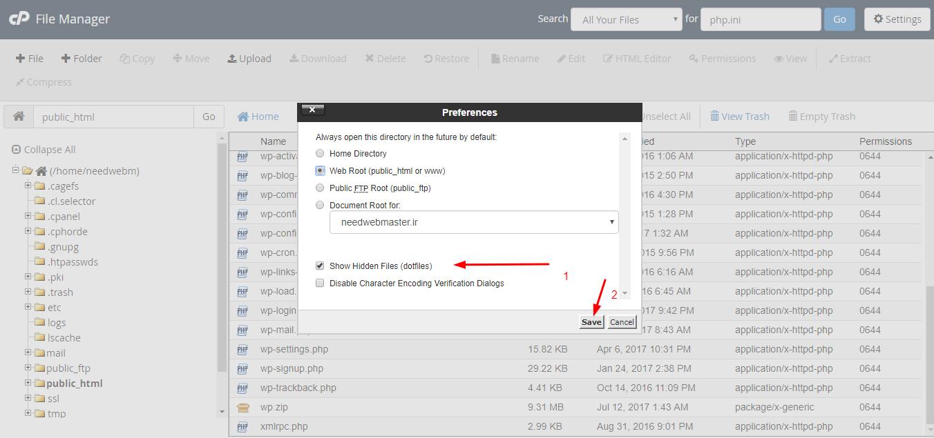 افزایش دادن فضای آپلود فایل در وردپرس